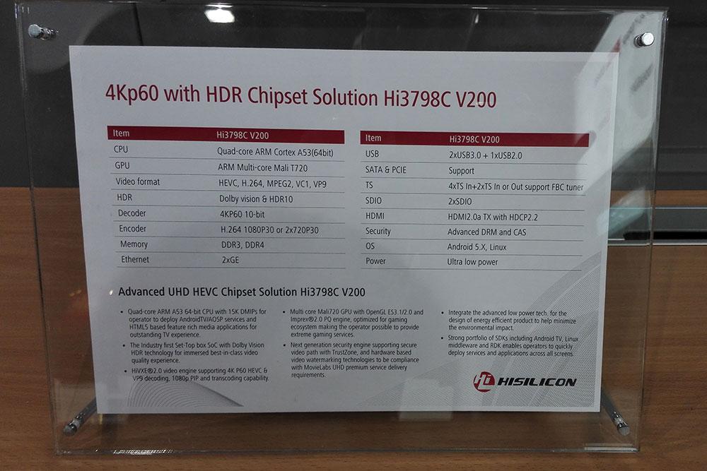 HiSilicon Hi3798C V200
