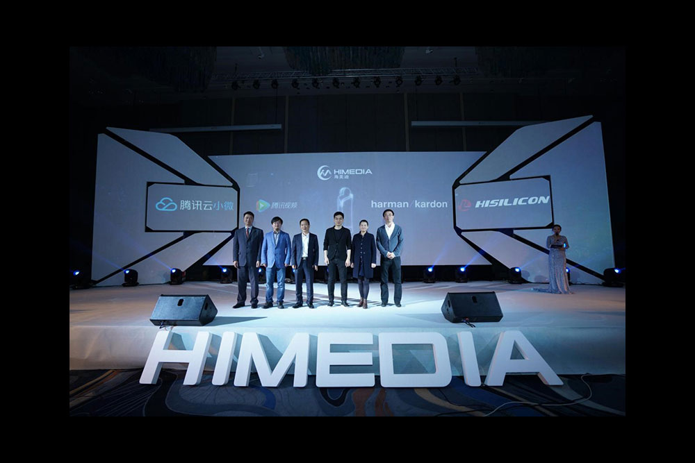 Himedia AV Robot 12.12 launch